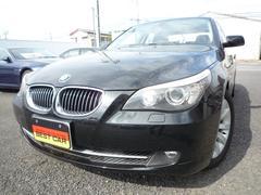 BMW530iハイライン