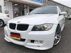 BMW330i HDDナビ ETC キーレスエントリー CD