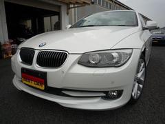 BMW325i レザーシート ワンオーナー HDDナビTV