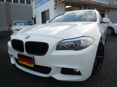 BMW523iツーリング Mスポーツパッケージ 純正ナビ Bカメラ