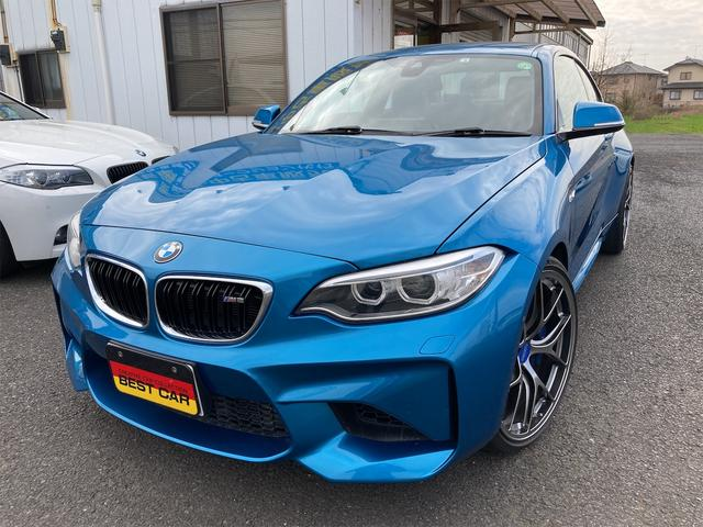 BMW M2 ベースグレード ワンオーナー 純正ナビ レザーシート インテリジェントセーフティー レーンディパーチャーウォーミング BBS20AW ETC2.0