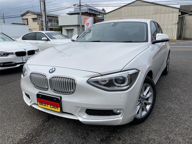 BMW 1シリーズ 116i スタイル ナビTV ETC HIDライト