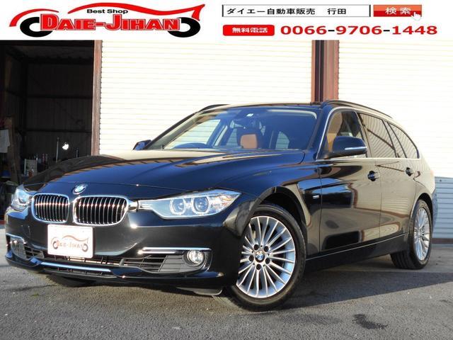 BMW 3シリーズ 320iツーリング ラグジュアリー 純正HDDナビ 革シート