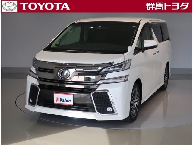 トヨタ 2.5Z Gエディション サポカー・ナビ・Bカメラ・LED