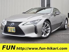 LC LC500h Lパケ マクレビ オーカー本革 寒冷地
