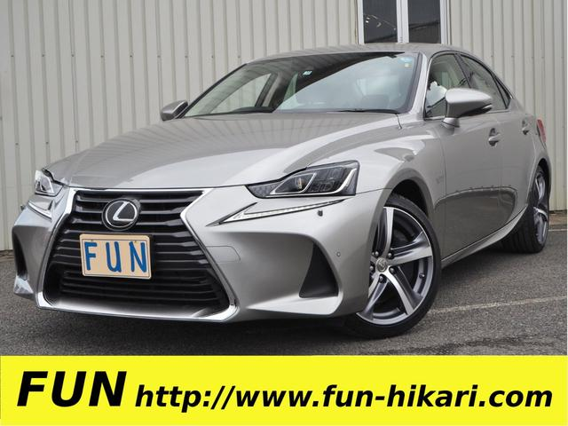 IS(レクサス) IS350 バージョンL 中古車画像