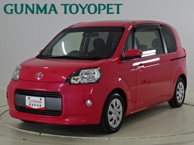 トヨタ G SDナビ バックカメラ HIDヘッドライト ETC セーフティーセンス シートヒーター