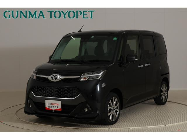 トヨタ カスタムG-T SDナビ バックカメラ LEDヘッドライト 両側電動スライドドア スマートアシスト ドライブレコーダー シートヒーター
