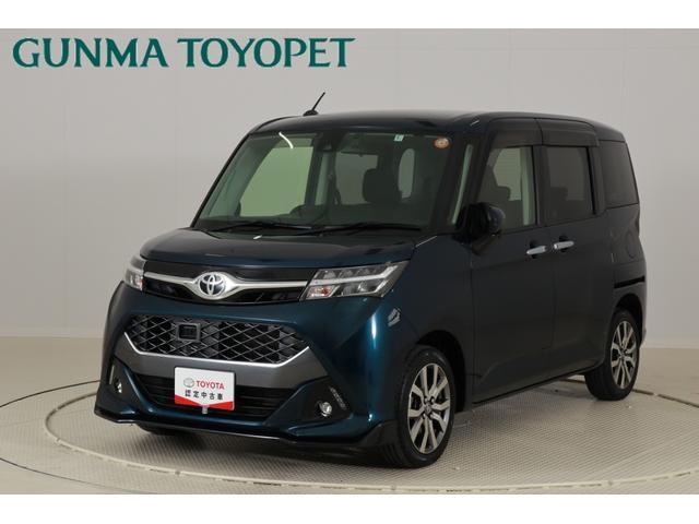 トヨタ カスタムG-T SDナビ バックカメラ LEDヘッドライト スマートキー 両側電動スライドドア ETC スマートアシスト ドライブレコーダー