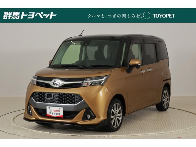 トヨタ カスタムG-T SDナビ バックカメラ LEDヘッドライト 両側電動スライドドア ETC スマートアシスト ドライブレコーダー