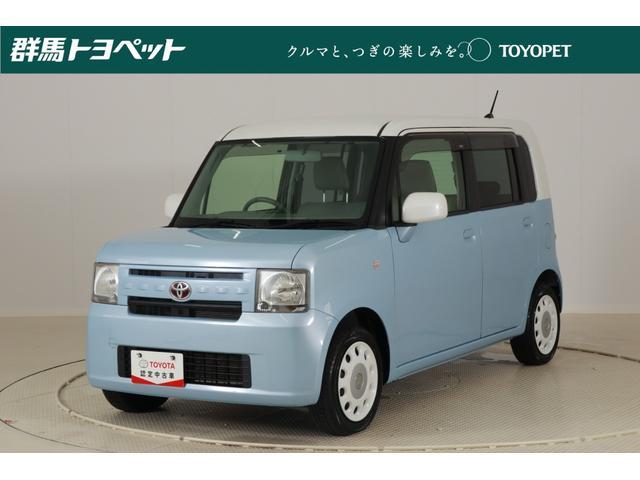 トヨタ X SDナビ バックカメラ スマートキー