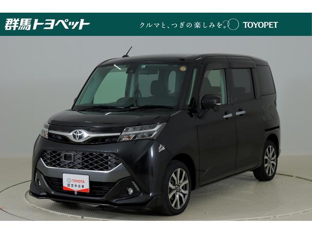 トヨタ カスタムG-T SDナビ バックカメラ LEDヘッドライト 両側電動スライドドア ETC シートヒーター