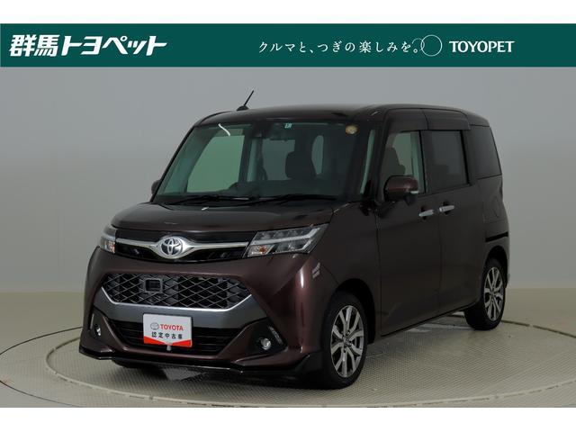 トヨタ カスタムG-T SDナビ バックカメラ LEDヘッドライト 両側電動スライドドア ETC スマートアシスト シートヒーター ドライブレコーダー