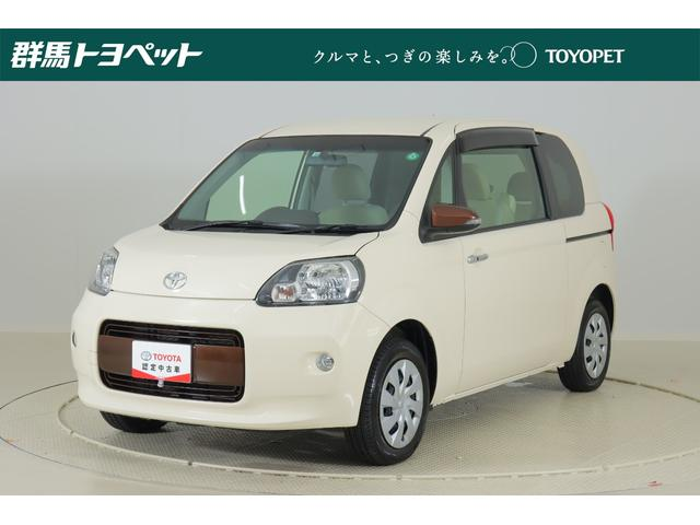 トヨタ F アラモード SDナビ バックカメラ HIDヘッドライト スマートキー ETC ナノイー