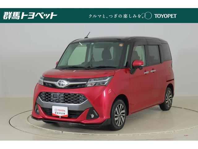 トヨタ カスタムG SDナビ バックカメラ LEDヘッドライト 両側電動スライドドア ETC