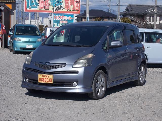 トヨタ G Sパッケージ ナビ 7速パドルシフト エアロ