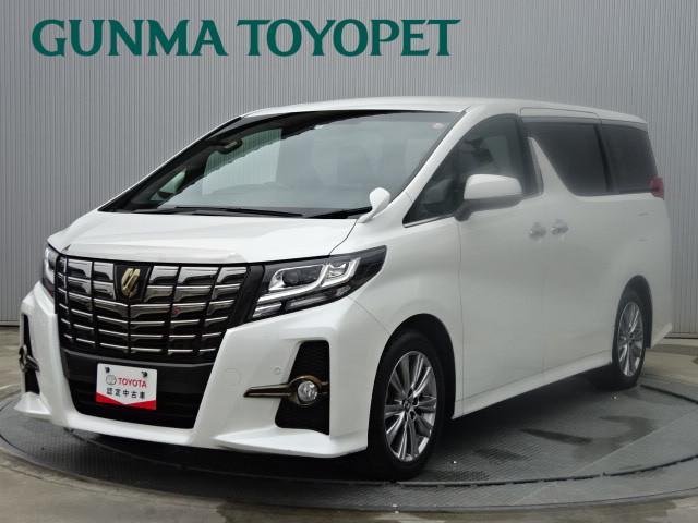 トヨタ 2.5S Aパッケージ タイプブラック フルセグツインモニタ