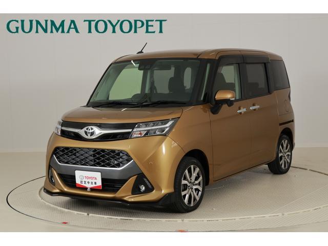 トヨタ タンク カスタムG-T 純正ナビ 地デジ Bモニター LEDヘッドライト ETC クルコン スマートキー