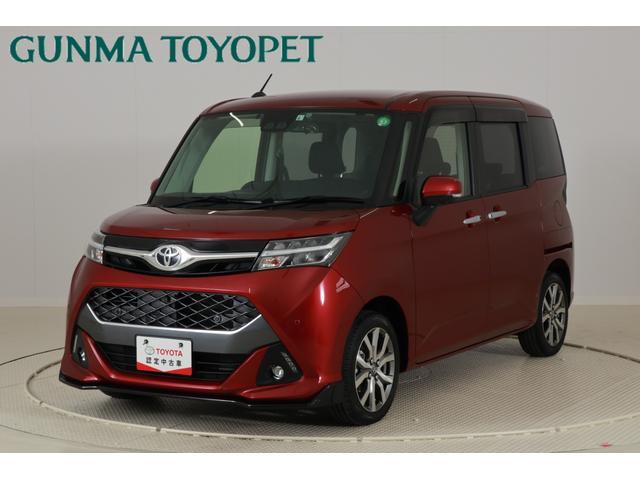 トヨタ カスタムG-T 純正ナビ フルセグ パノラミックビューモニター LEDヘッドライト クルコン スマアシ3