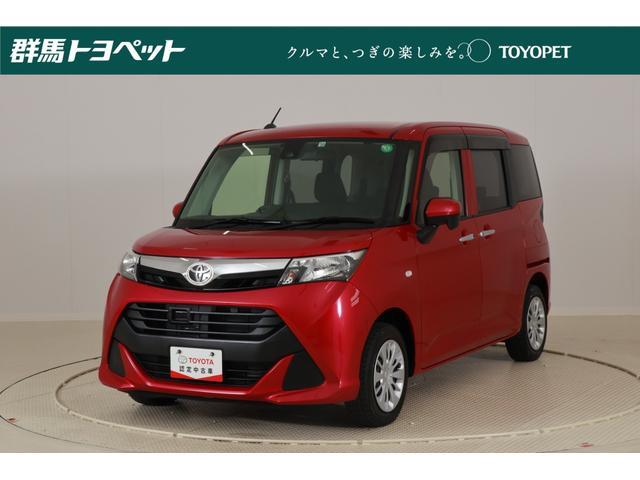 トヨタ X S 純正ナビ 地デジ Bモニター ETC スマアシ ワンオーナー