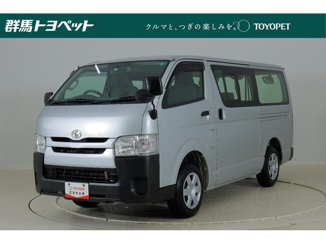 トヨタ ロングDX ナビ Bモニター ETC ドラレコ