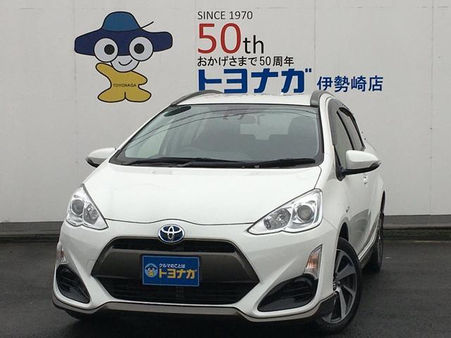 トヨタ アクア X-アーバン トヨタセーフティセンス SDナビ フルセグTV キーフリー 車検整備付 タイヤ4本新品 オートハイビーム