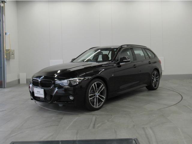 BMW 320dツーリング Mスポーツ エディションシャドー
