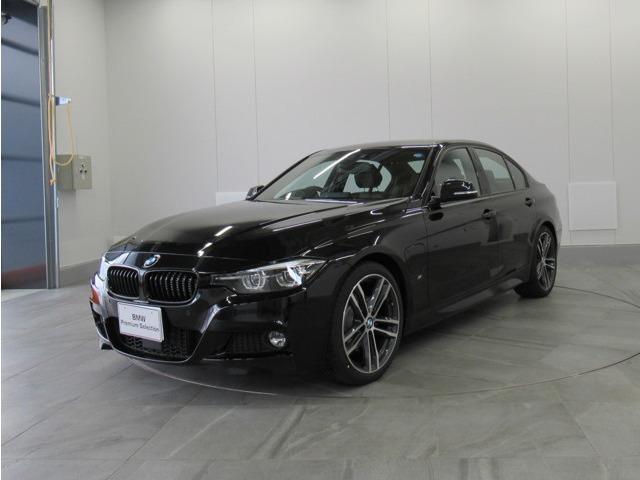 3シリーズ(BMW) 330e MスポーツアイパフォーマンスEDシャドー 中古車画像