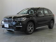 BMW X1xDrive 20i xライン 認定中古車 弊社デモカー