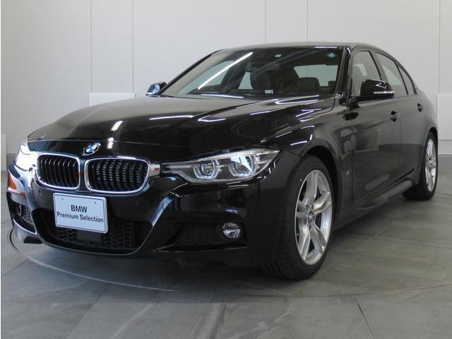 BMW 330e Mスポーツアイパフォーマンス認定中古車弊社デモカー