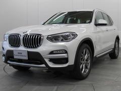 BMW X3xDrive 20d Xライン ハイラインパッケージ