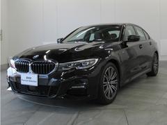 BMW320i Mスポーツ コンフォートパッケージ