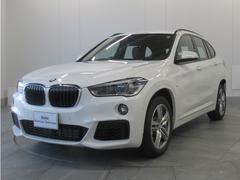 BMW X1xDrive 20i Mスポハイライン弊社デモカー認定中古車