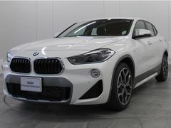 BMW X2xDrive 18d MスポーツX 弊社デモカー認定中古車
