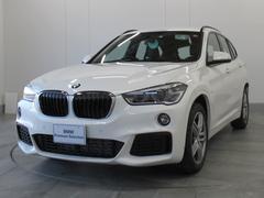 BMW X1xDrive 18dMスポハイライン弊社デモカー認定中古車