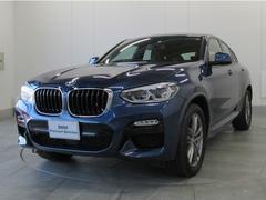 BMW X4xDrive 30i Mスポーツ 弊社デモカー認定中古車