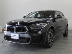 BMW X2sDrive 18i MスポーツX弊社デモカー認定中古車