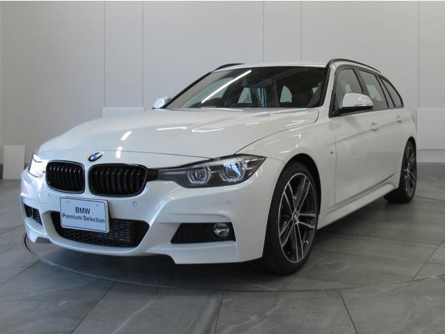 BMW 318iツーリング Mスポーツ エディションシャドー弊社デモ