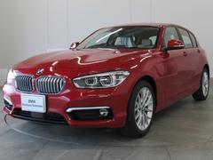 BMW118i ファッショニスタ 弊社デモカー認定中古車