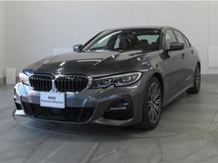 BMW320iMスポーツ弊社デモ認定中古車ジェスチャーコントロール