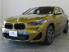 BMW X2sDrive 18i MスポーツX 弊社デモカー認定中古車