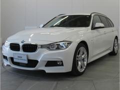 BMW320dツーリング Mスポーツ 認定中古車