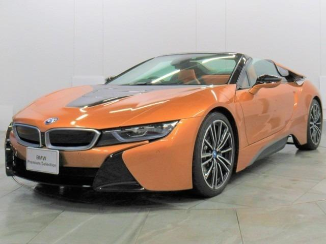 i8(BMW)ロードスター 中古車画像