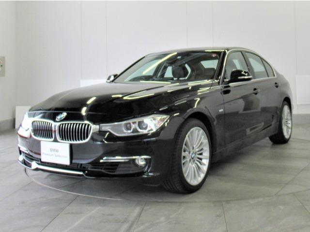 BMW アクティブハイブリッド3 ラグジュアリー 認定中古車