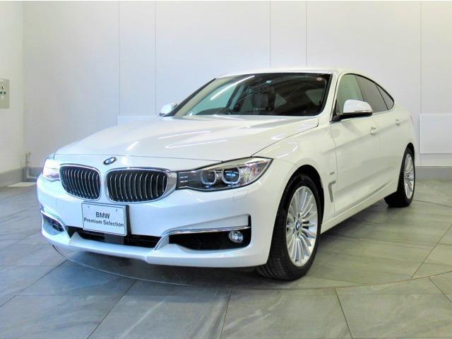 BMW 320iグランツーリスモ ラグジュアリー 認定中古車 ACC 車検整備付