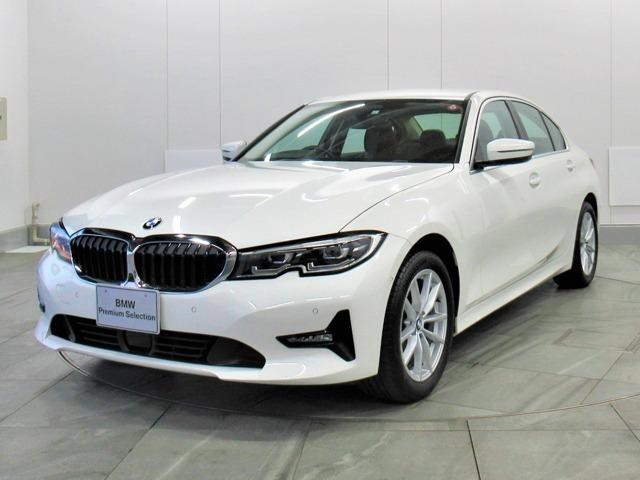 BMW 320i 認定中古車 コンフォートパッケージ 黒革 全方位カメラ