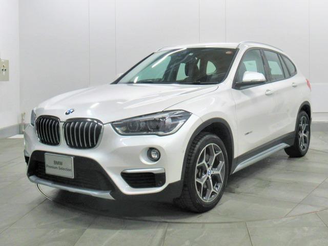 BMW xDrive 25i xライン 認定中古車ACC車検整備付 茶革