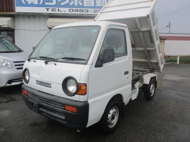 スズキ キャリイトラック ダンプ H&L切替式4WD