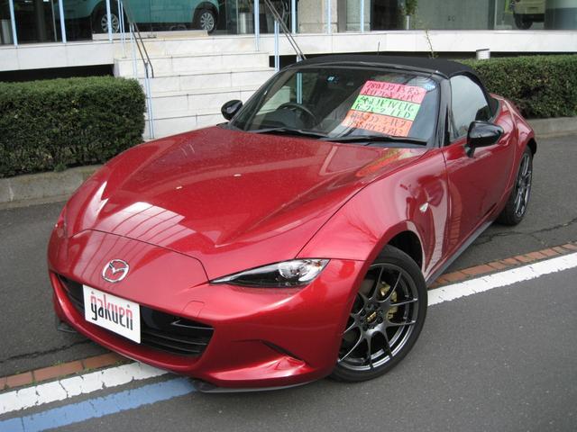 マツダ RS ナビ 柿本マフラー BBSアルミ