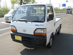 アクティトラックSDX 4WD5F